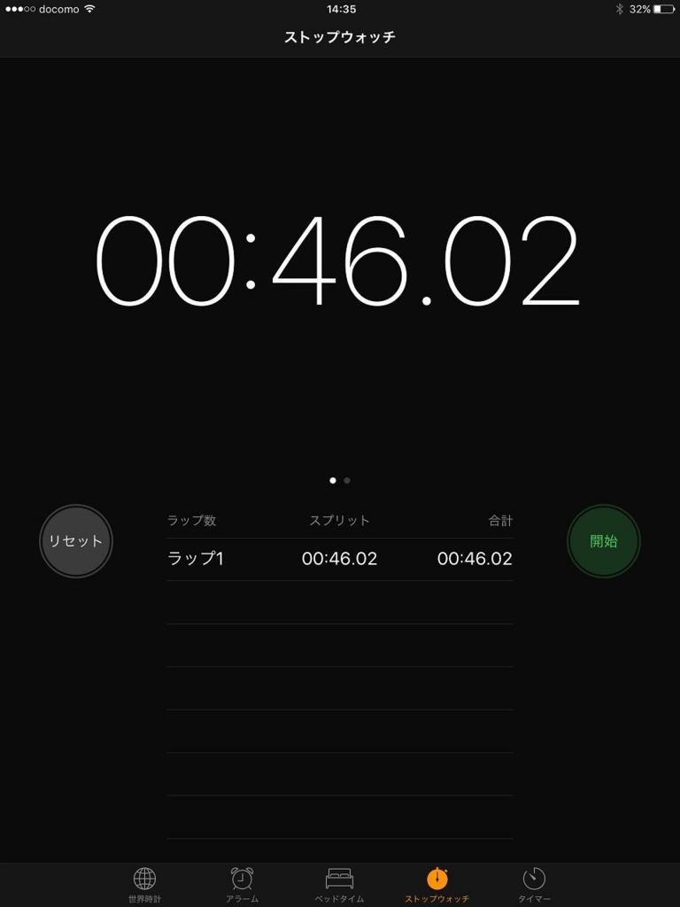 46.02s