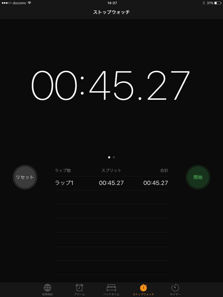 45.27s