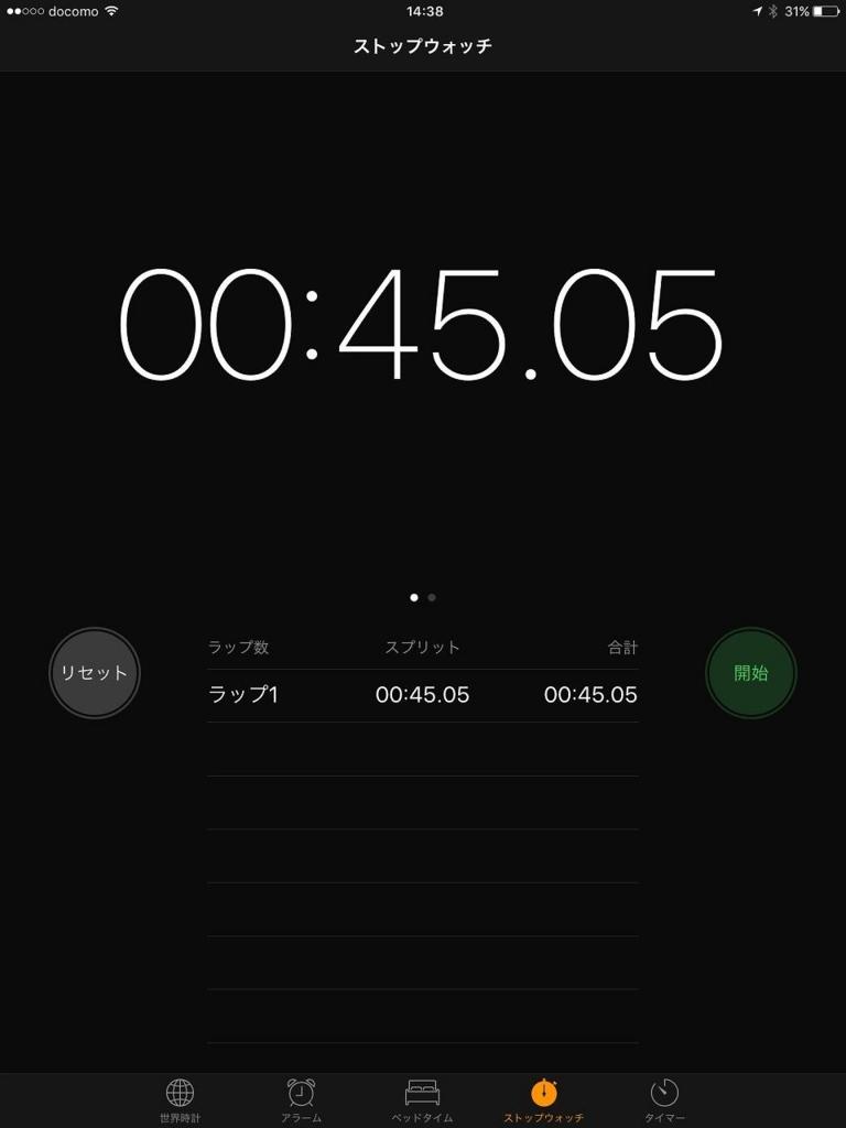 45.05s