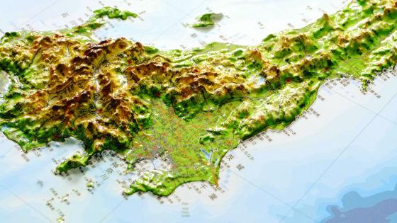 日本は凸凹