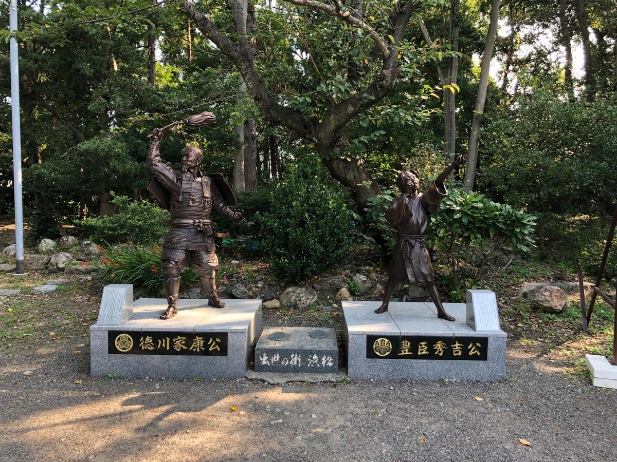 浜松最強パワースポット