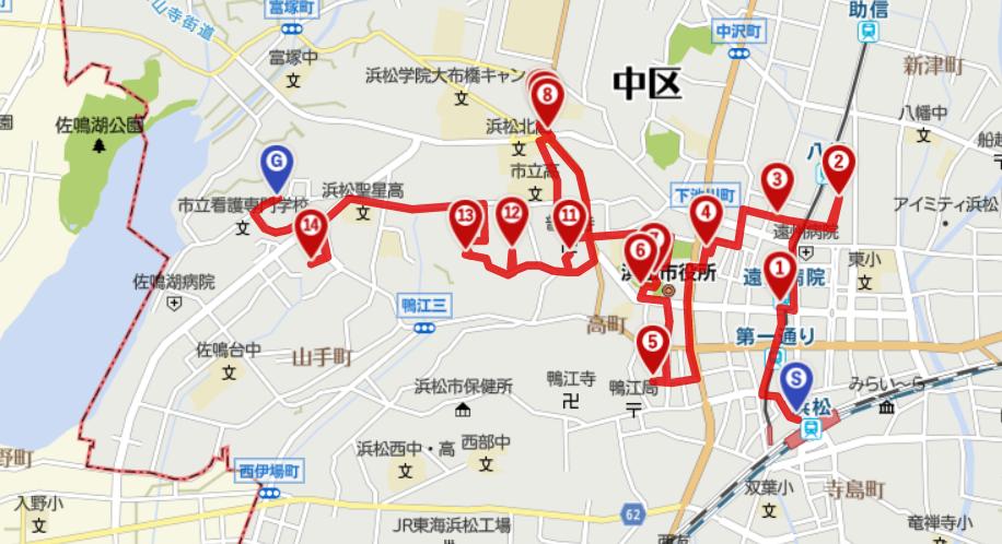 家康の散歩道
