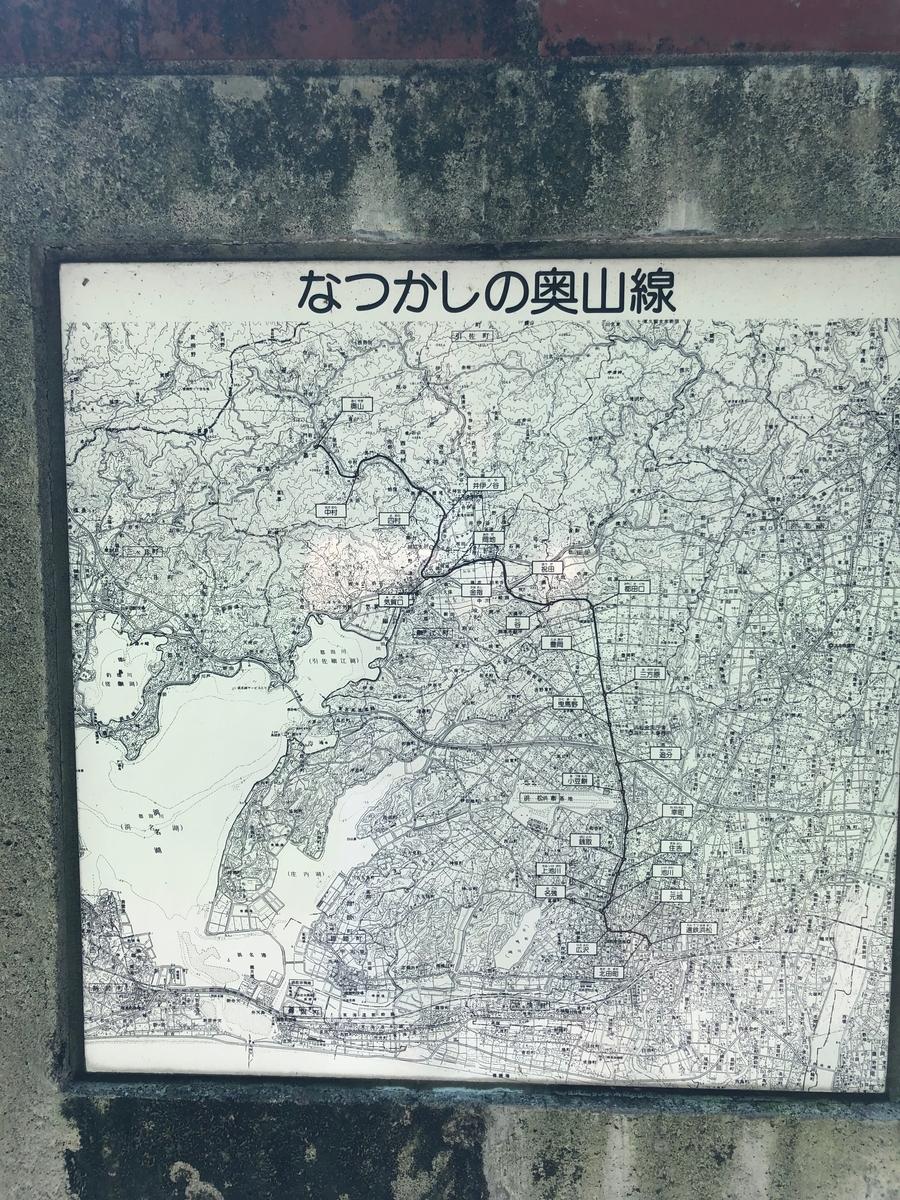 遠州鉄道奥山線跡