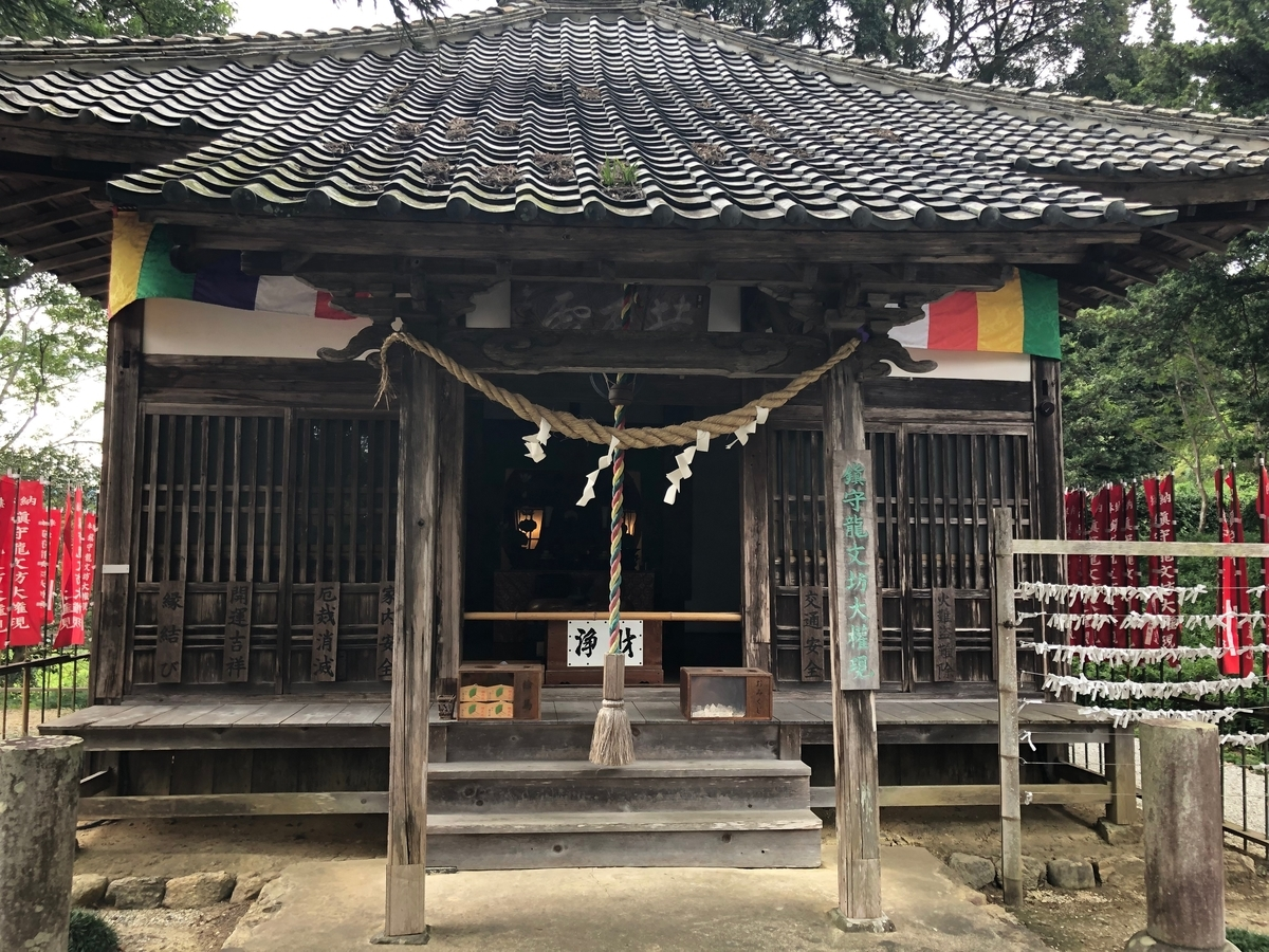 初山宝林寺の金鳴石