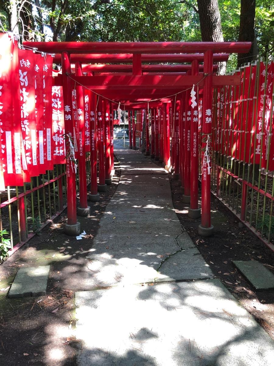 浜松稲荷神社