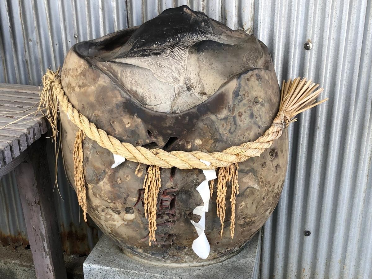 椿姫観音の祈願石