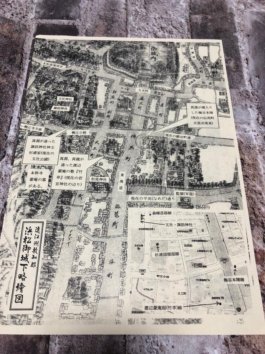 浜松御城下略繪図