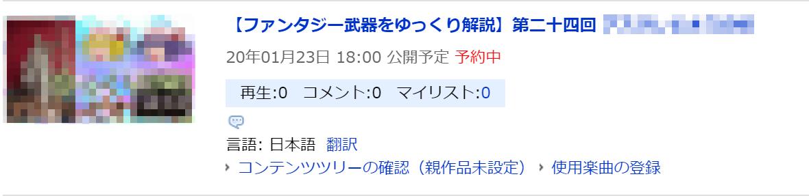f:id:regular_ch:20200123111005p:plain
