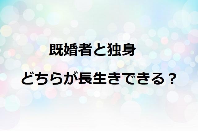 f:id:rehamom:20200114195049j:plain