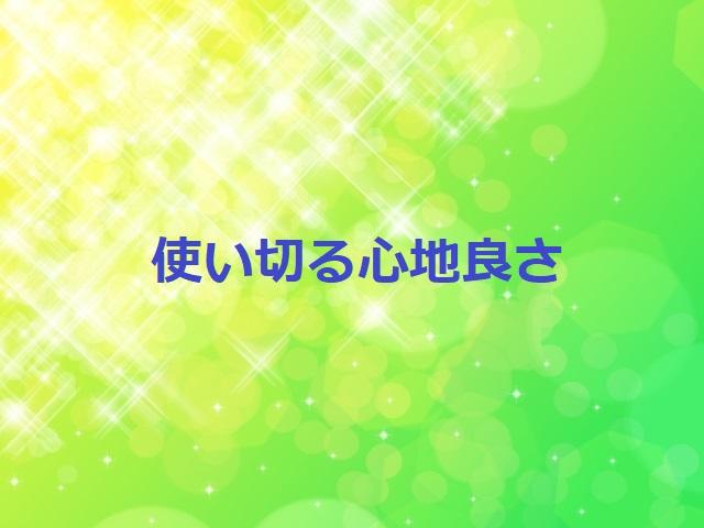 f:id:rehamom:20200122105038j:plain