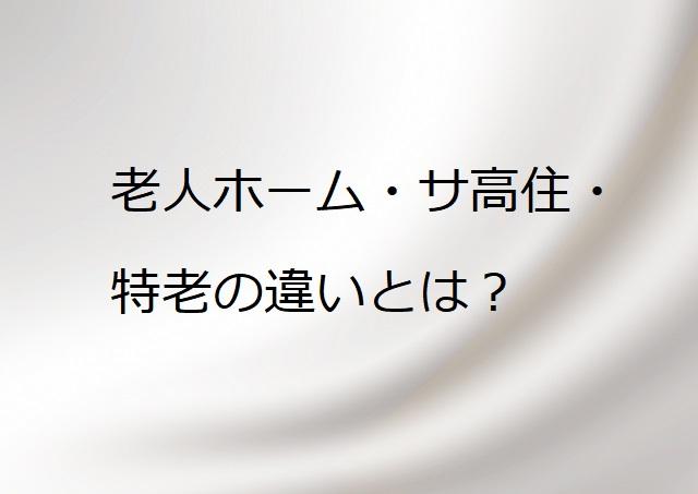 f:id:rehamom:20200214202940j:plain