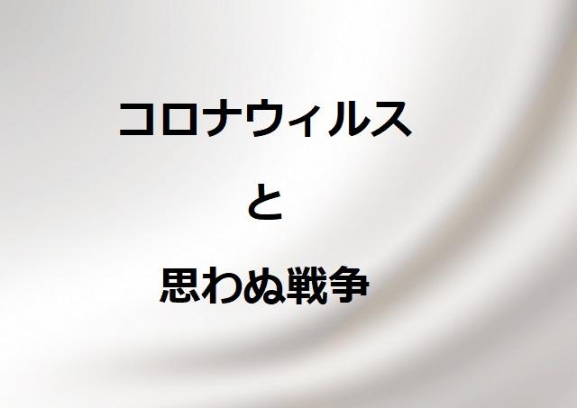 f:id:rehamom:20200302210502j:plain