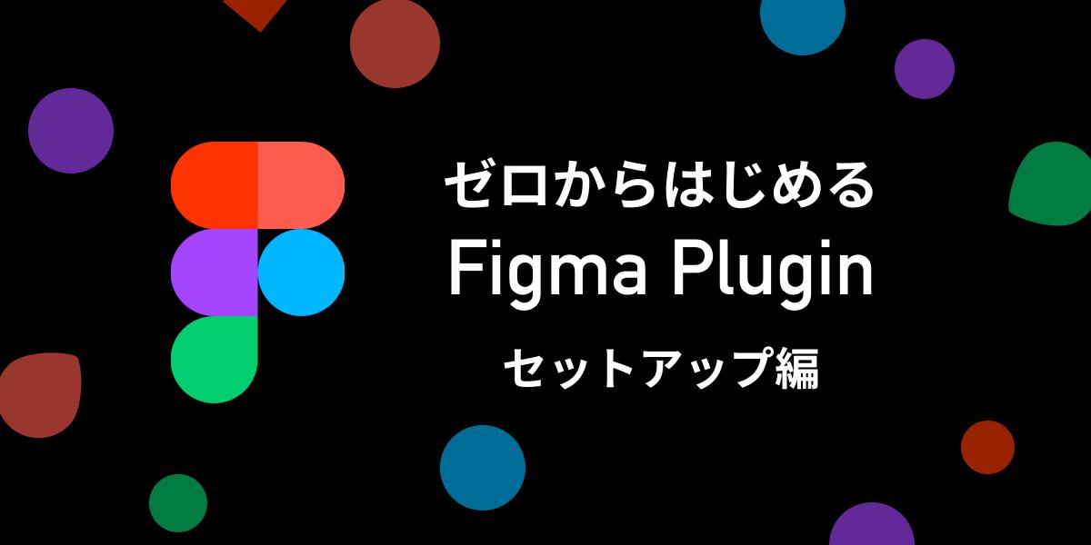 f:id:rei-suzuki:20190809161339p:plain