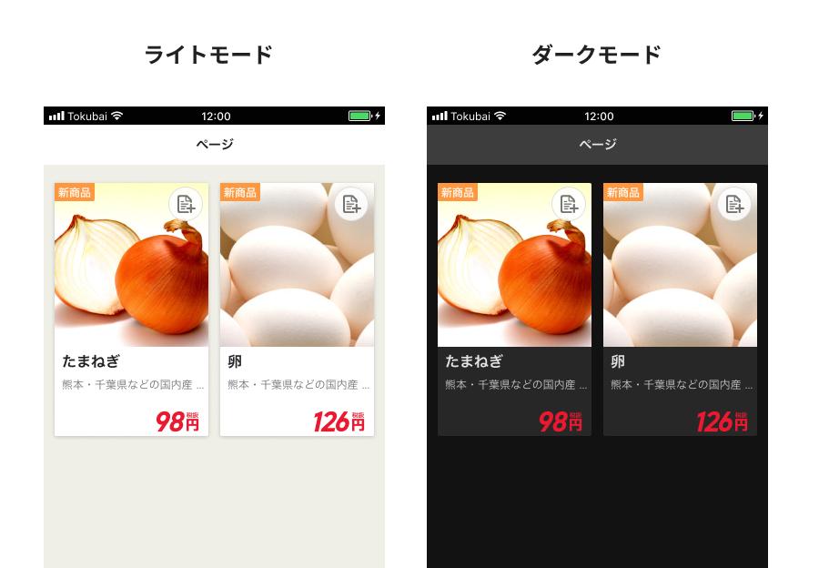 f:id:rei-suzuki:20200428182149j:plain