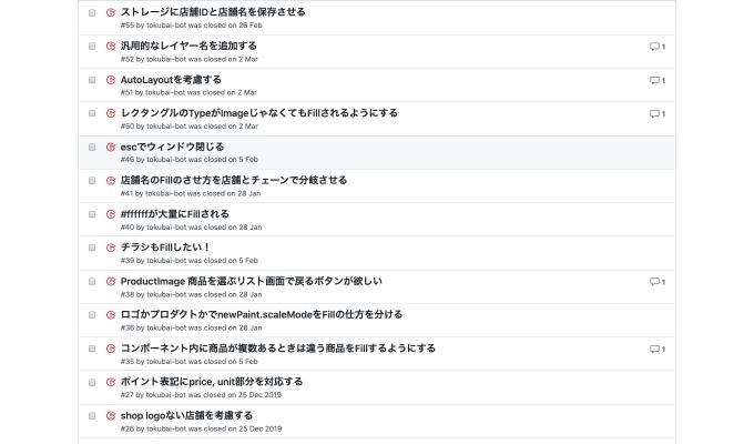 f:id:rei-suzuki:20200527191108p:plain