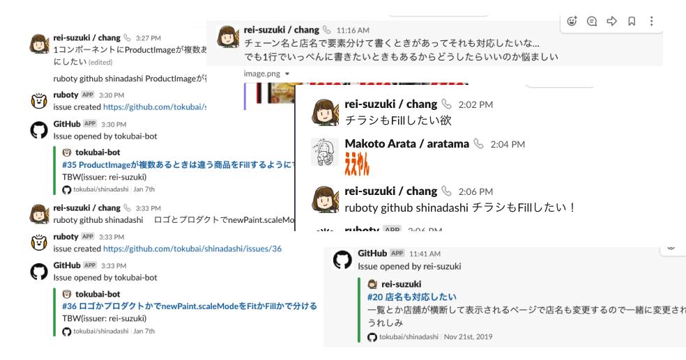 f:id:rei-suzuki:20200527191121p:plain
