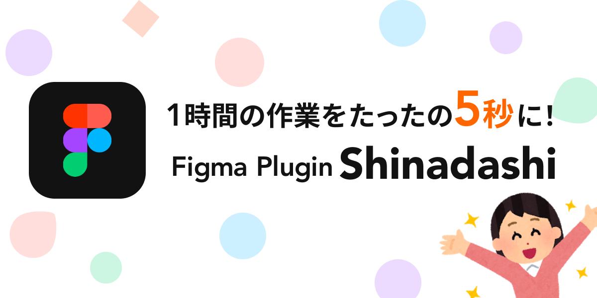 f:id:rei-suzuki:20200527193320p:plain