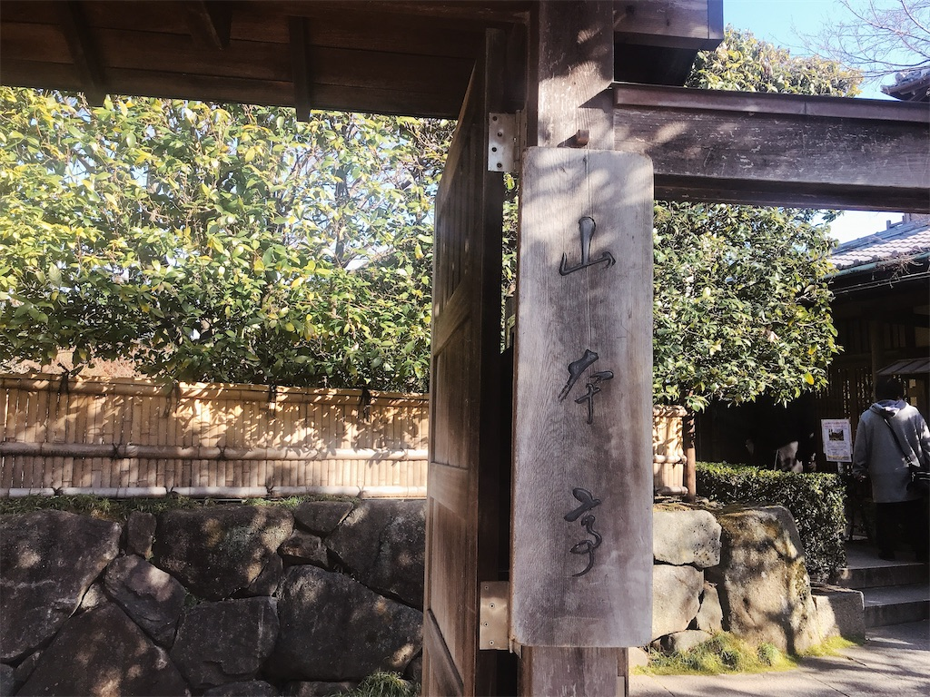 f:id:rei-tokyo:20200212012842j:image