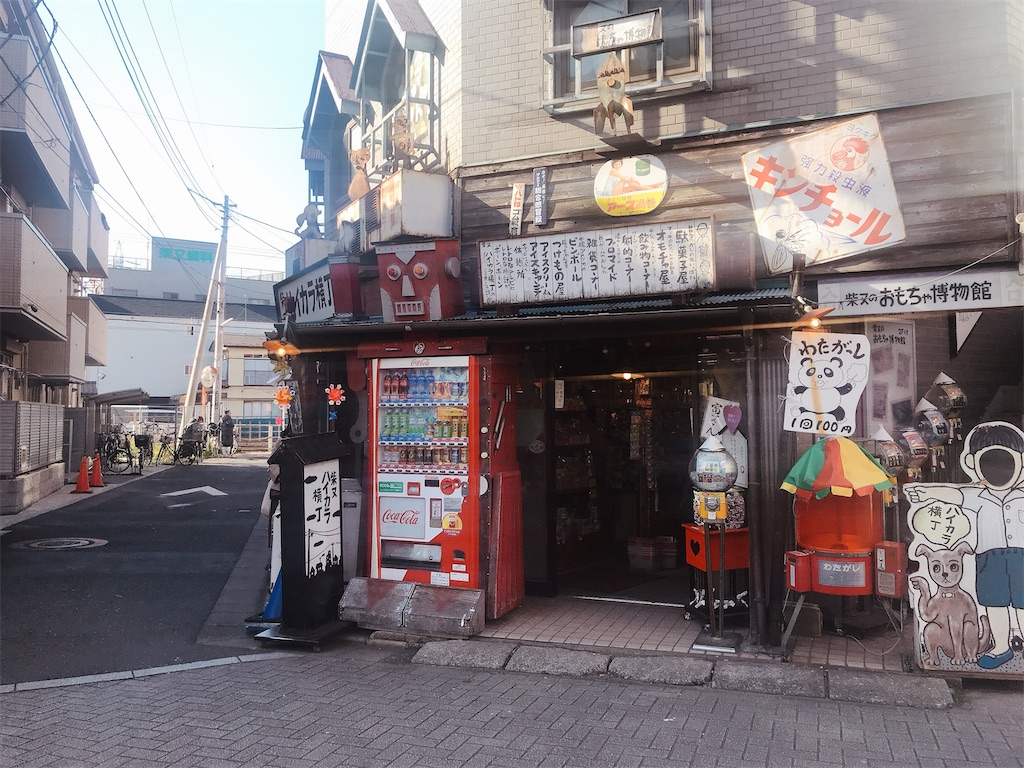 f:id:rei-tokyo:20200212013104j:image