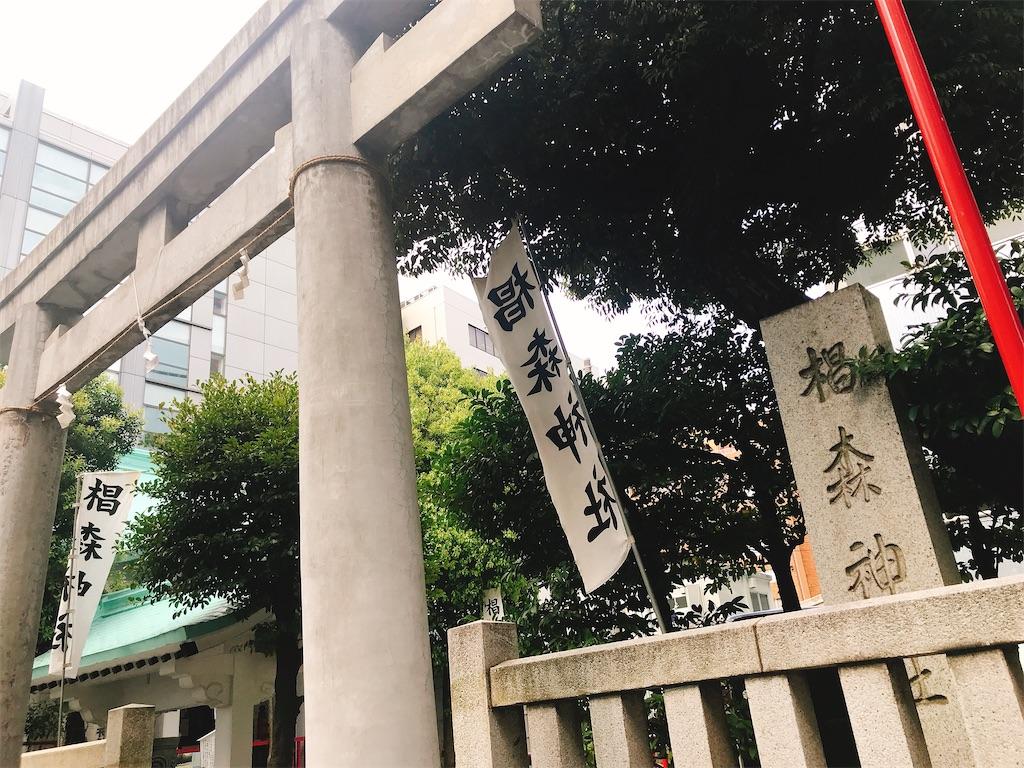 f:id:rei-tokyo:20200214230357j:image