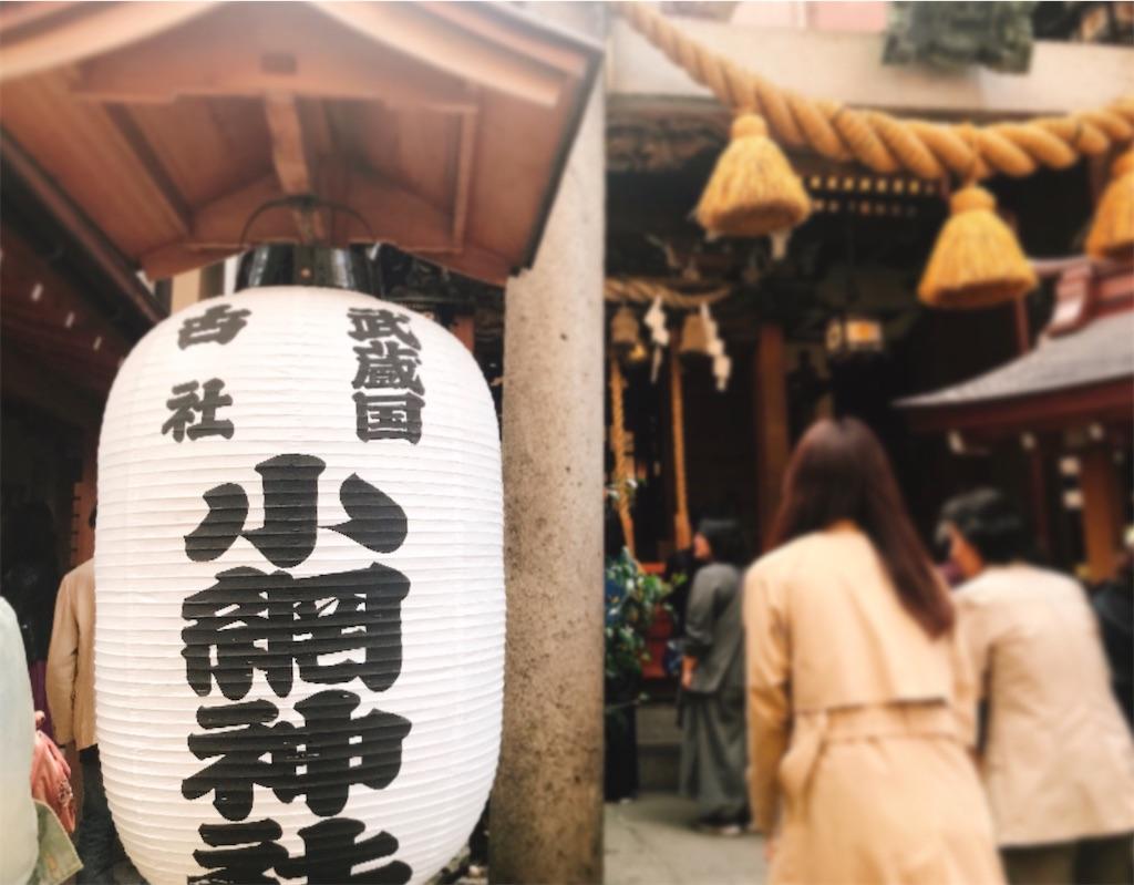 f:id:rei-tokyo:20200214233203j:image