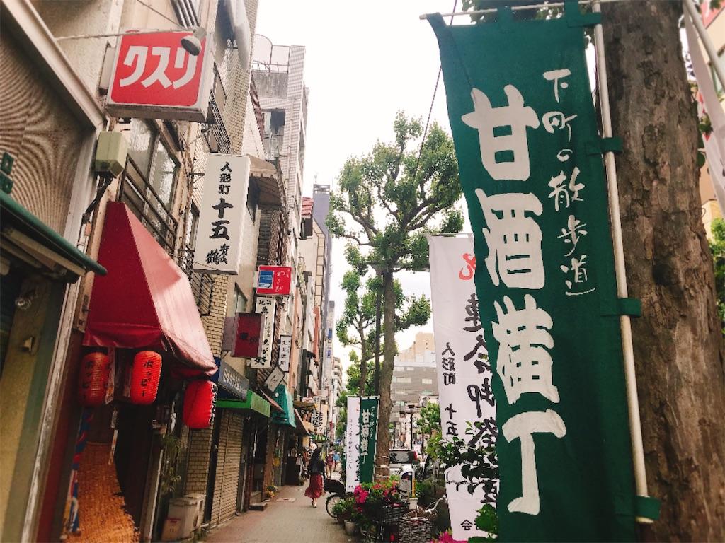 f:id:rei-tokyo:20200214233216j:image