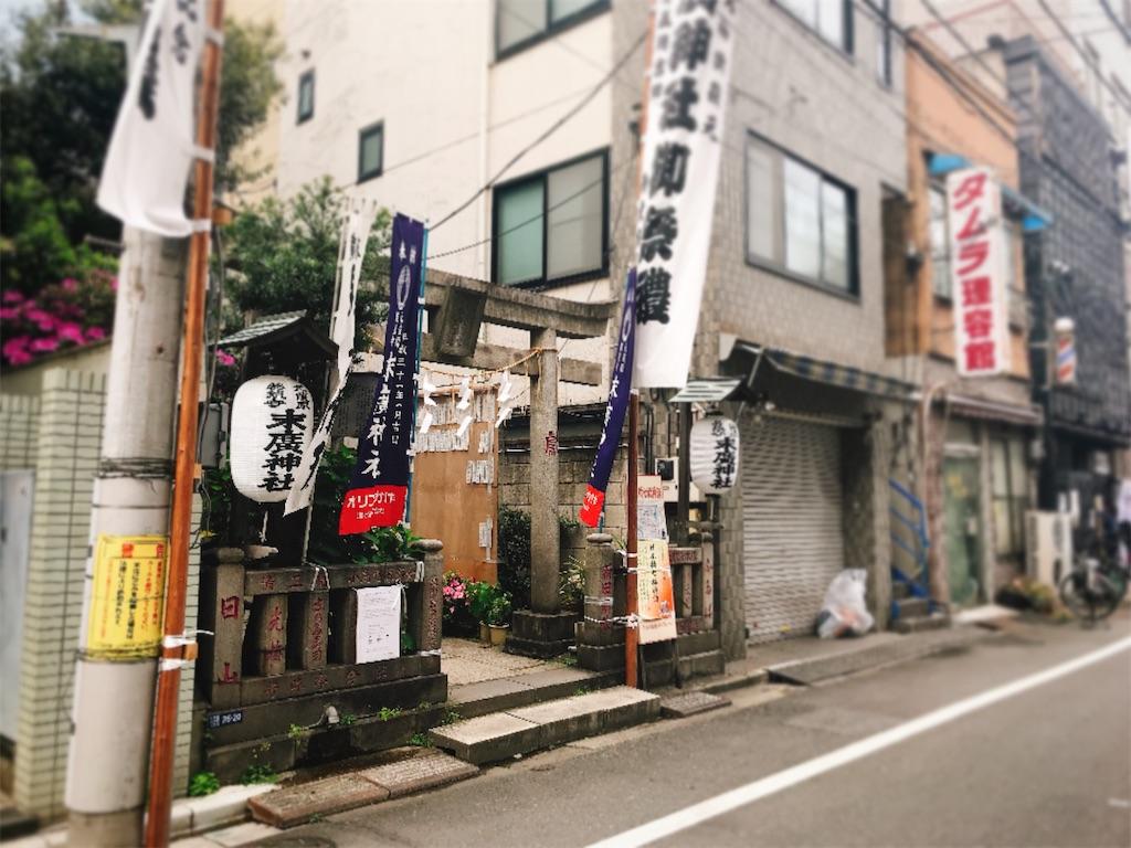 f:id:rei-tokyo:20200214235834j:image
