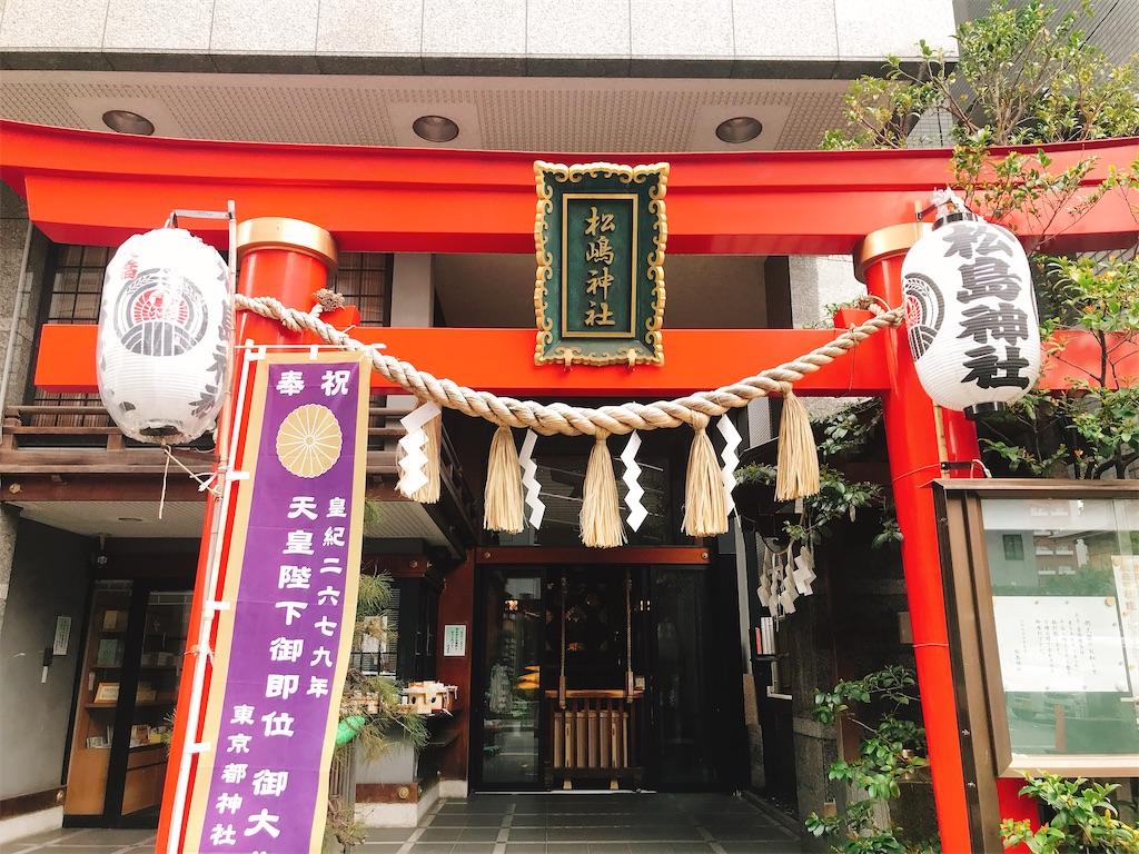 f:id:rei-tokyo:20200215000642j:image