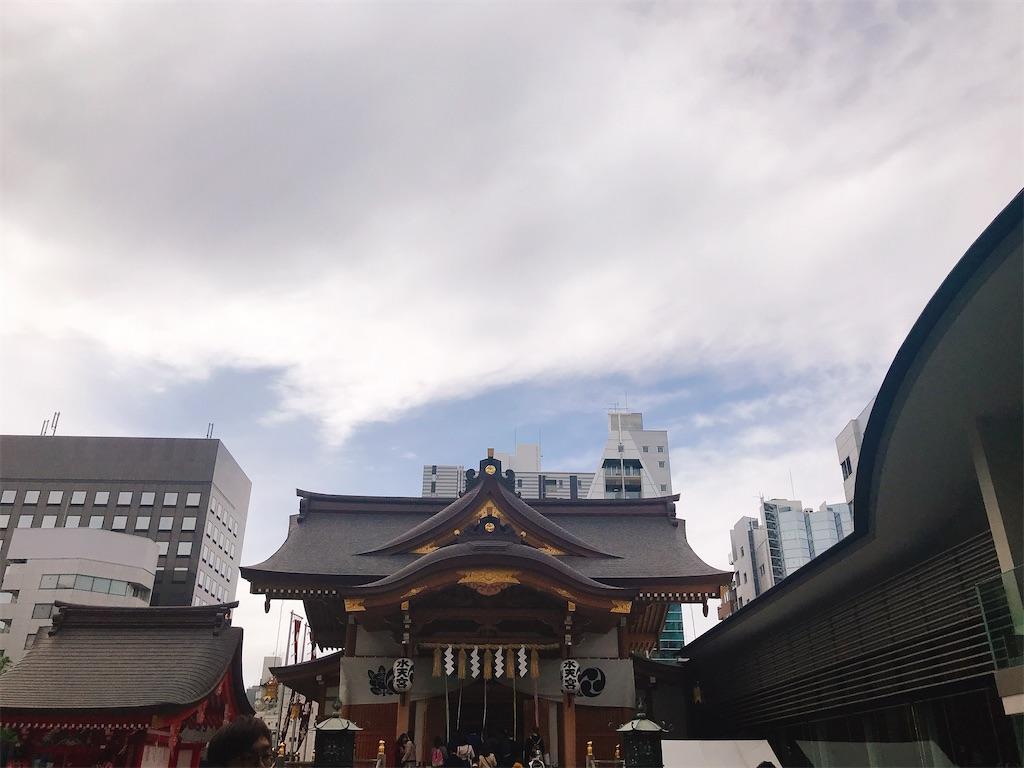 f:id:rei-tokyo:20200305215441j:image