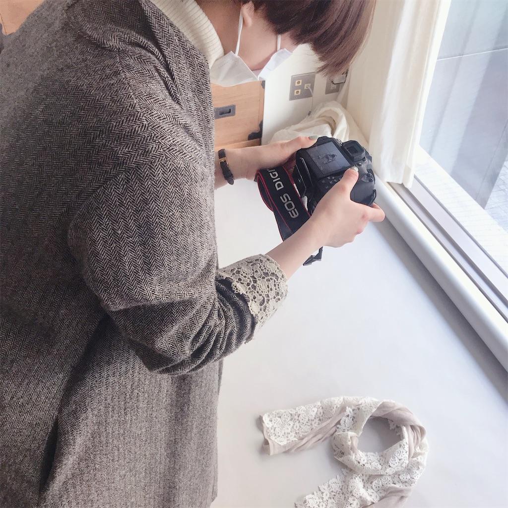 f:id:rei-tokyo:20200323184930j:image