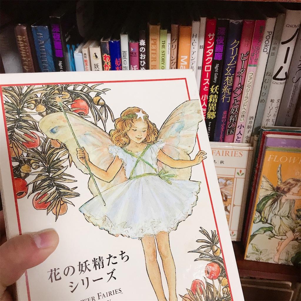 f:id:rei-tokyo:20200422123547j:image