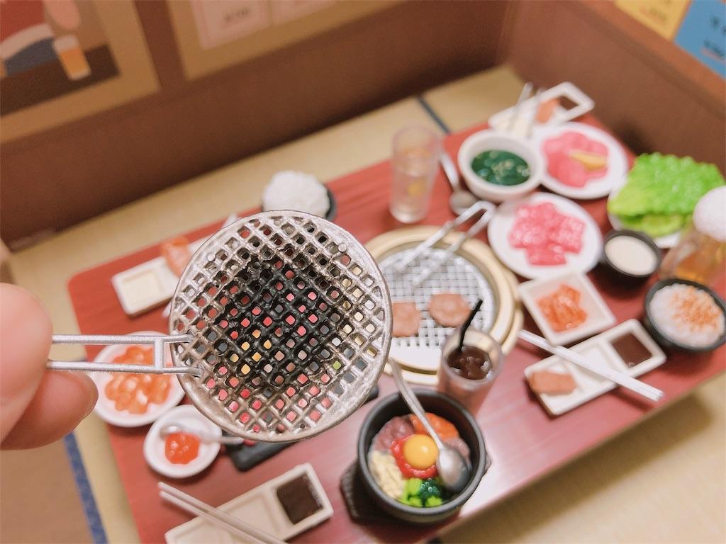 f:id:rei-tokyo:20200430141113j:image