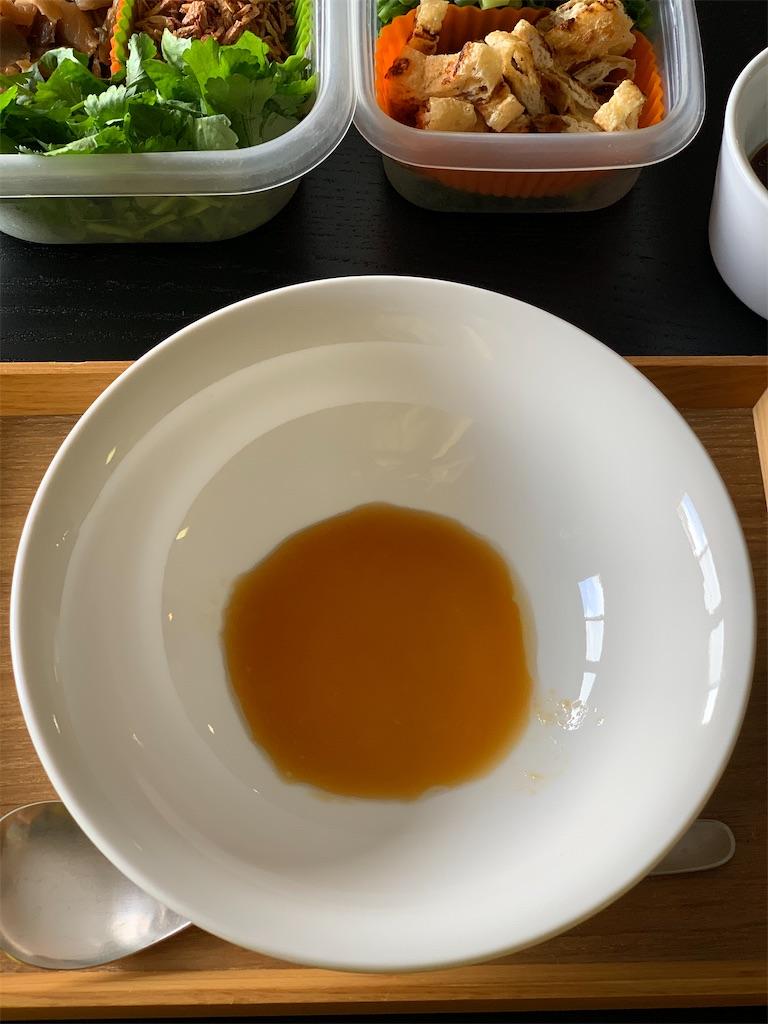 f:id:rei-tokyo:20200711172818j:image