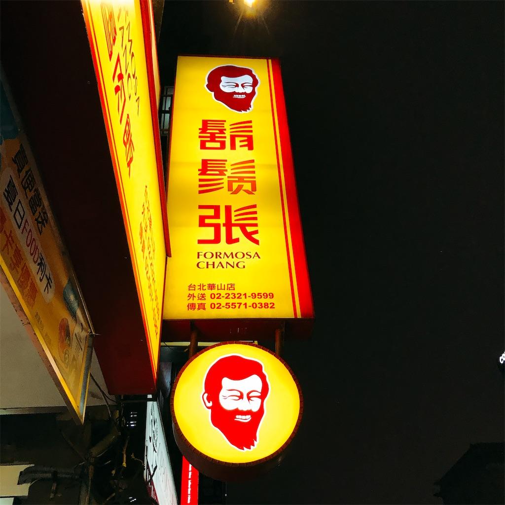 f:id:rei-tokyo:20200711174255j:image