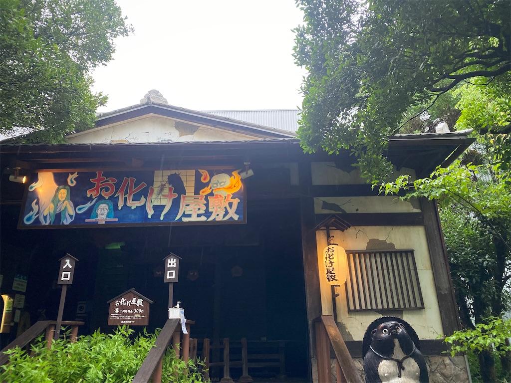f:id:rei-tokyo:20200912141830j:image