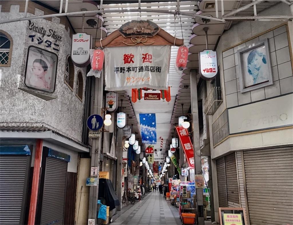 f:id:rei-tokyo:20201107234020j:image