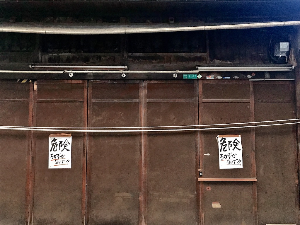 f:id:rei-tokyo:20201107234156j:image