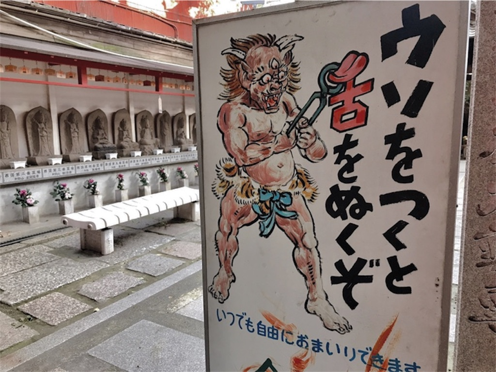 f:id:rei-tokyo:20201107234530j:image