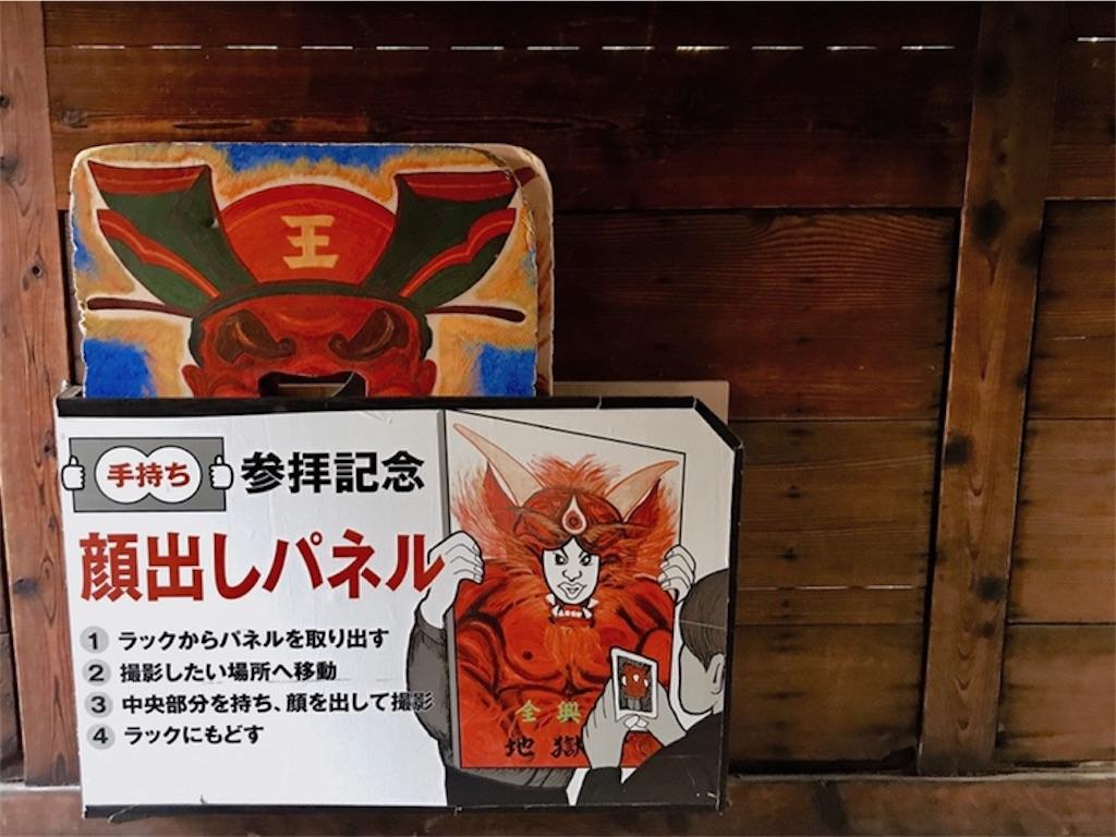 f:id:rei-tokyo:20201107235520j:image