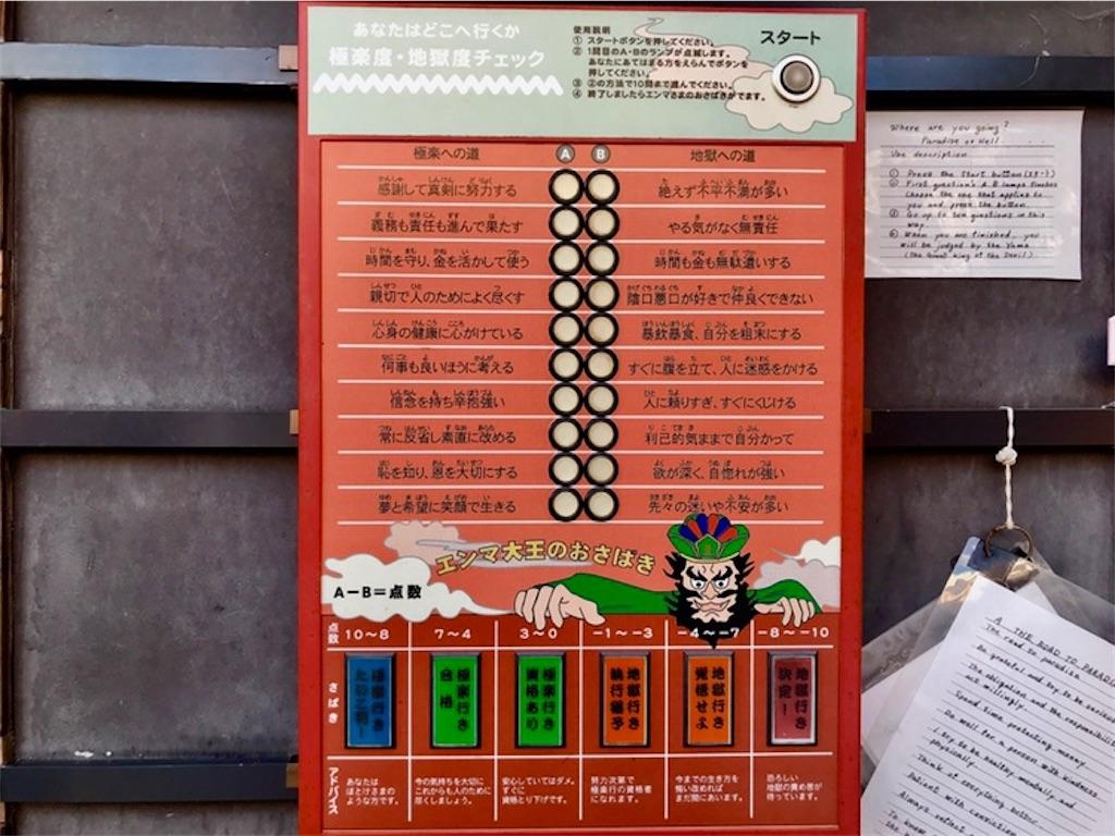 f:id:rei-tokyo:20201107235523j:image