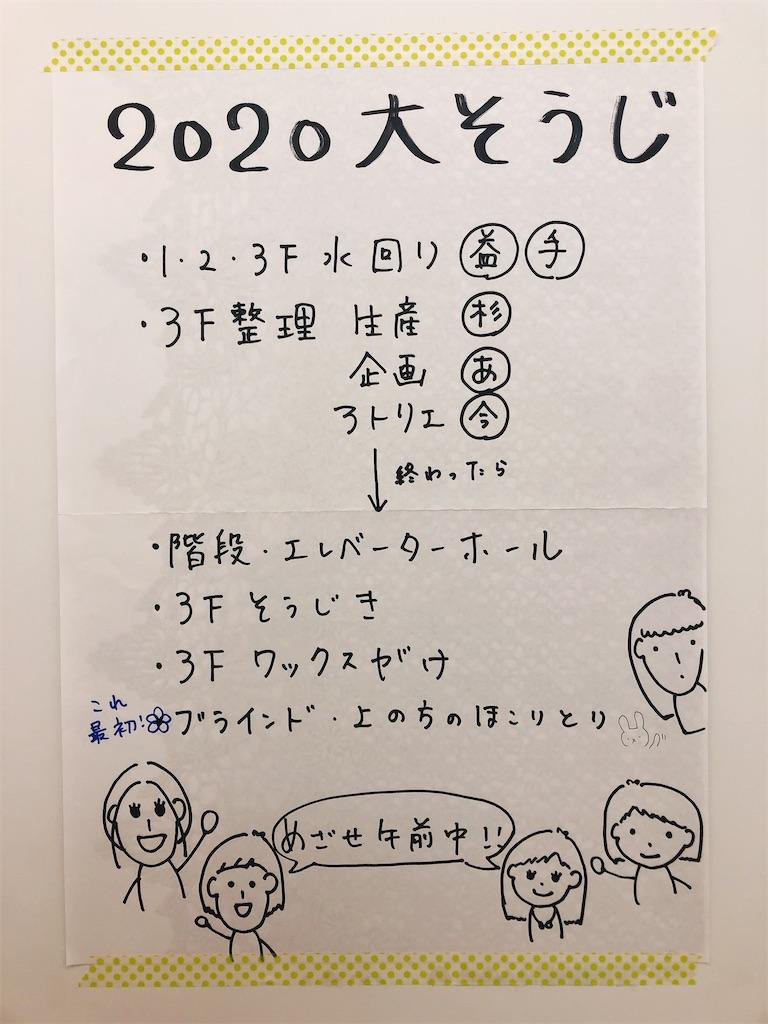 f:id:rei-tokyo:20201225125149j:image