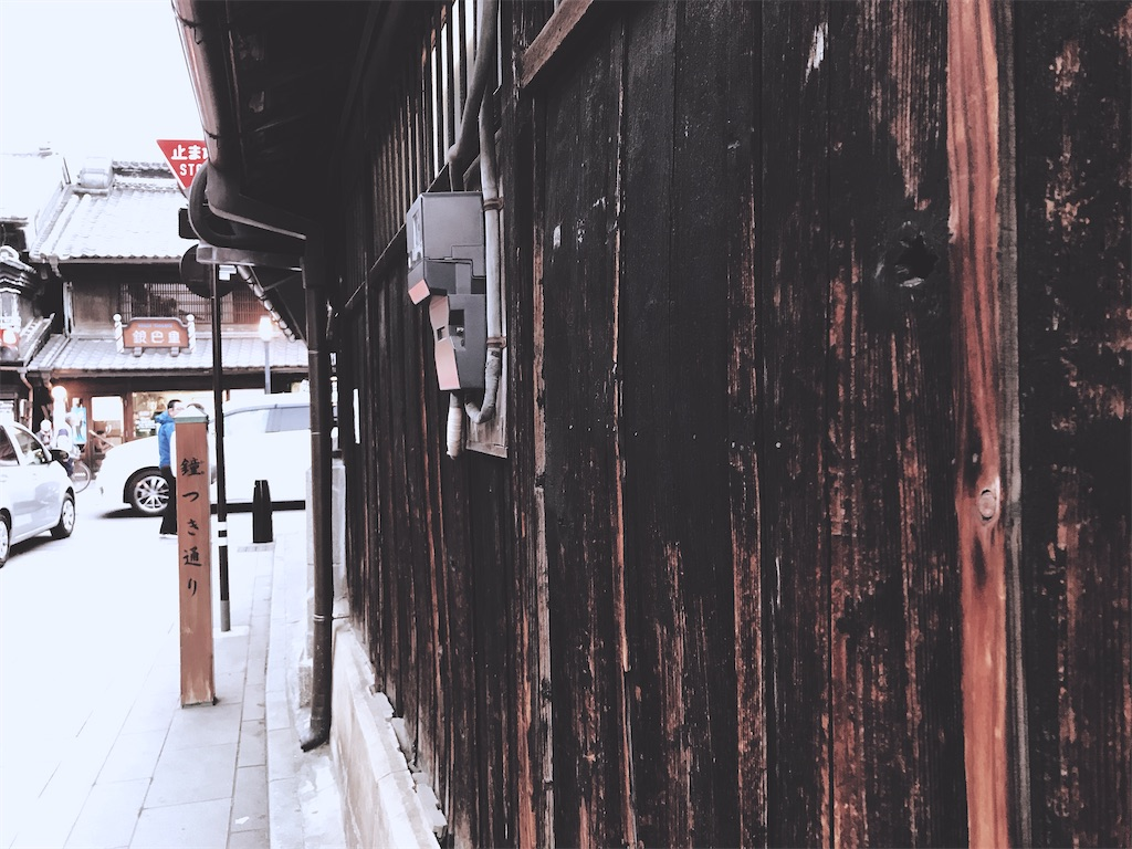 f:id:rei-tokyo:20210218215830j:image
