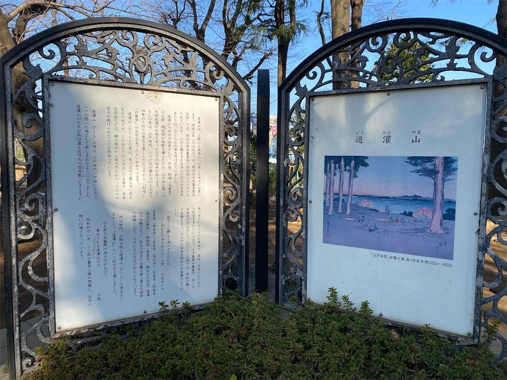 f:id:rei-tokyo:20210220202416j:image