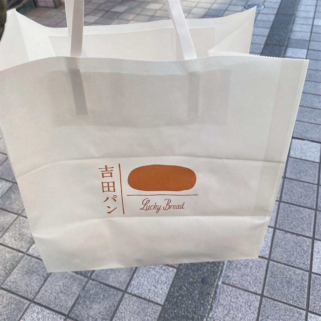 f:id:rei-tokyo:20210220215135j:image