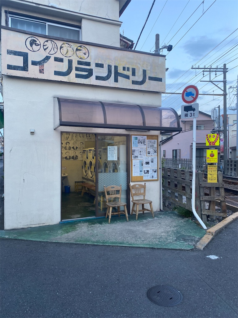 f:id:rei-tokyo:20210628194048j:image