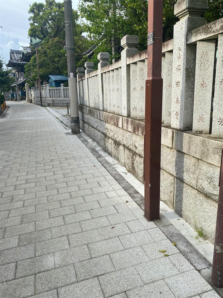 f:id:rei-tokyo:20210822105844j:image