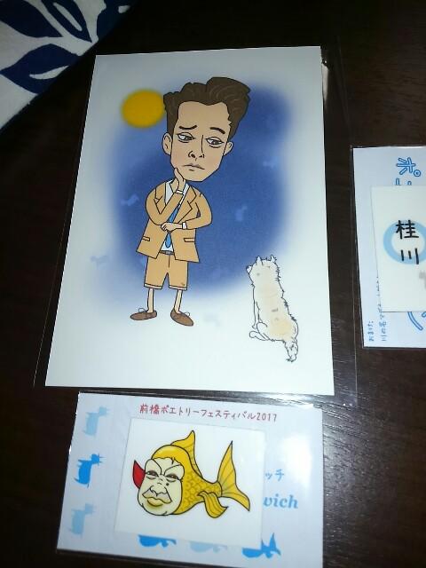 f:id:rei-tsuchiya:20170529101206j:image