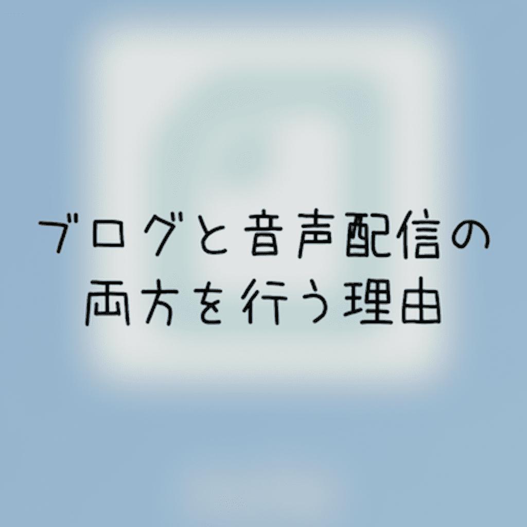 f:id:rei10181996:20190129172106p:plain