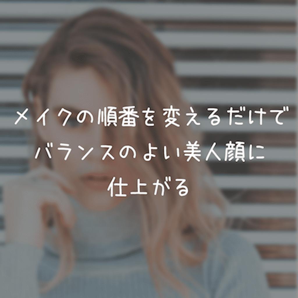 f:id:rei10181996:20190129175522p:plain