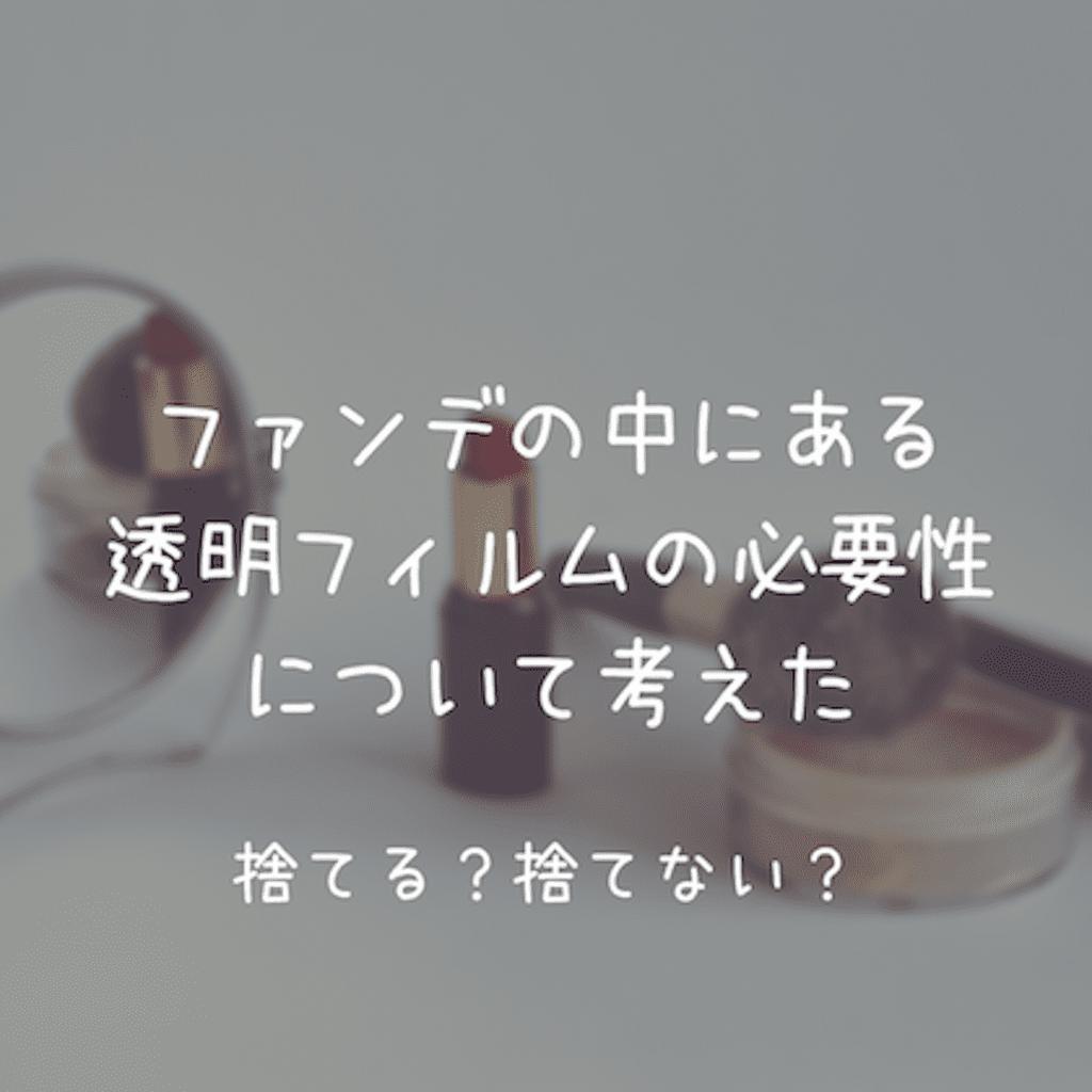 f:id:rei10181996:20190129190204p:plain